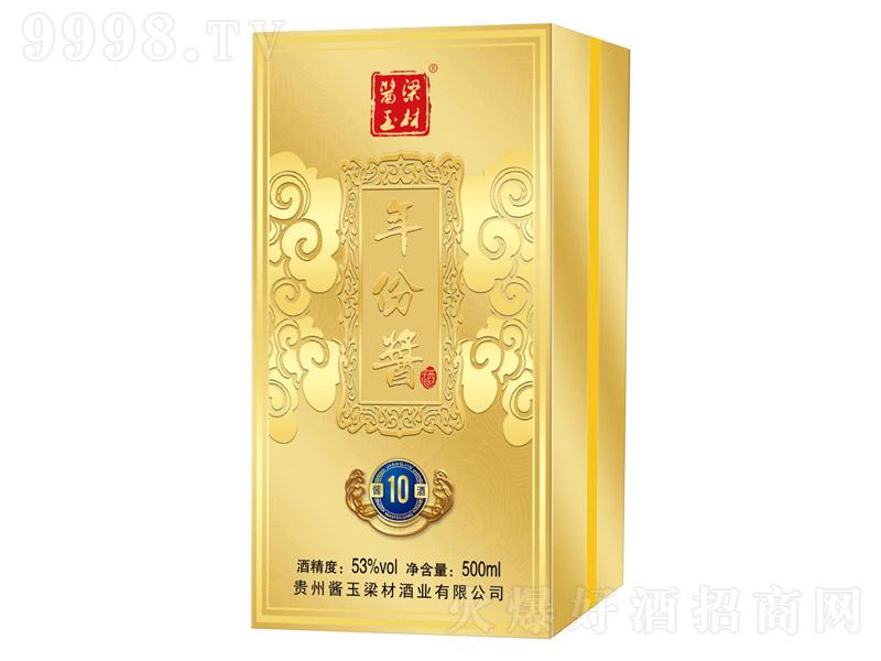 酱玉梁材年份酱酒10酱香型白酒【53°500ml】