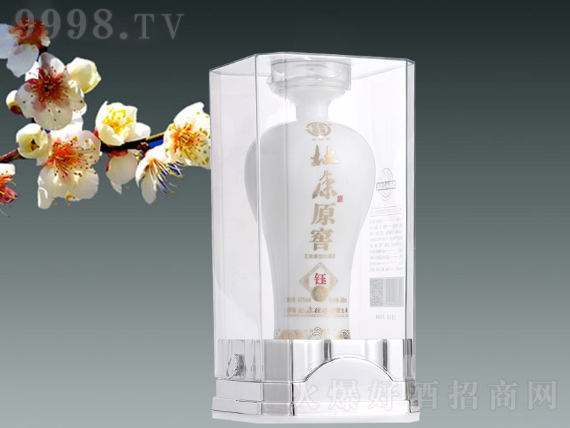 杜康原窖钰瓷浓香型白酒【52度500ml】985元/瓶