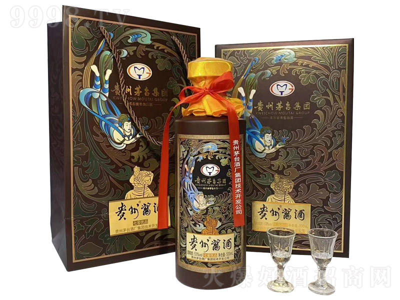 贵州酱酒七窖优品柔和酱香型白酒【53°500ml】