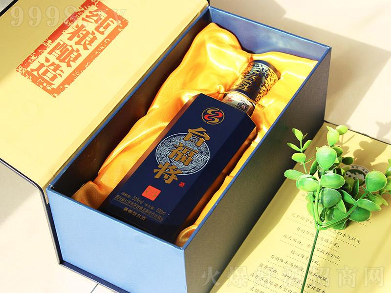 台福将尊品酱香型白酒【53度500ml】