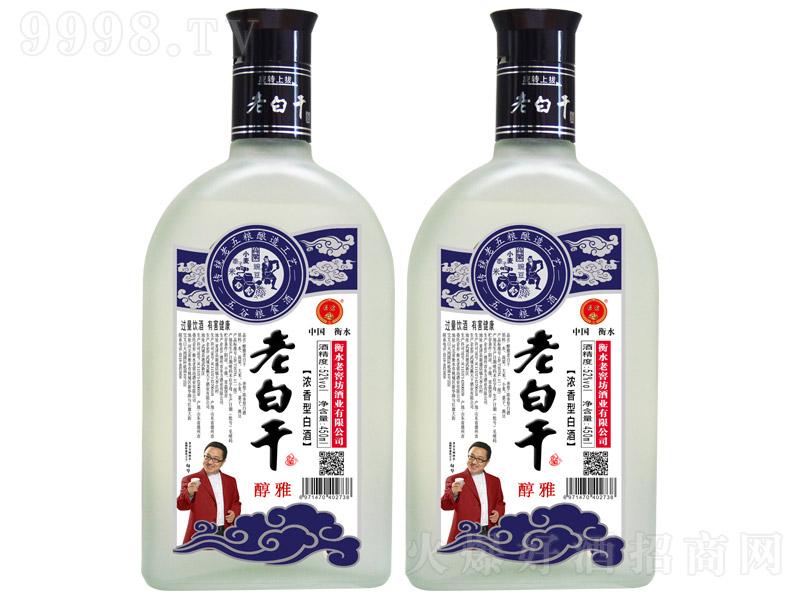 通途老白干酒醇雅磨砂扁瓶浓香型白酒【52°450ml】