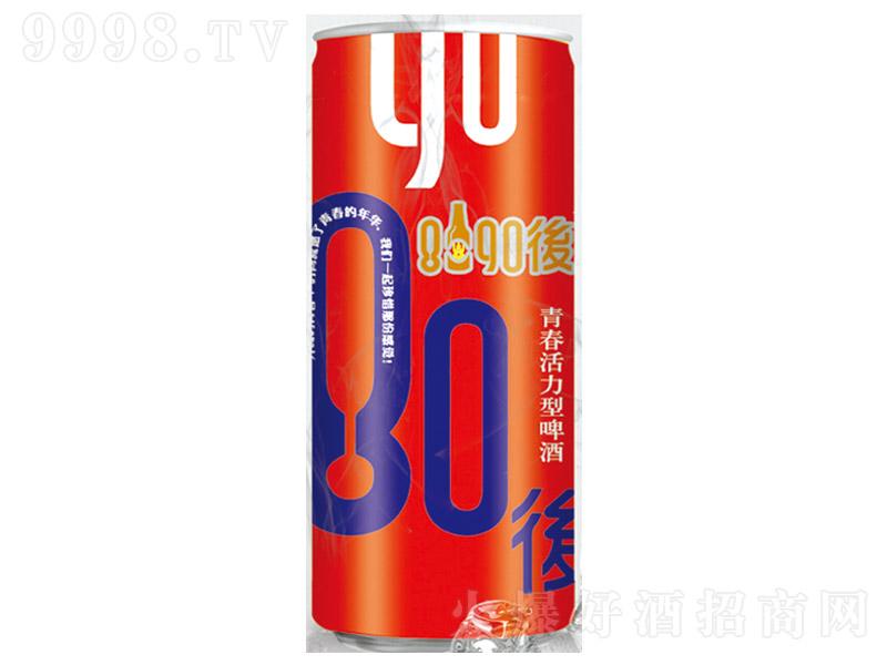 8090后啤酒・青春活力细高罐【330ml】