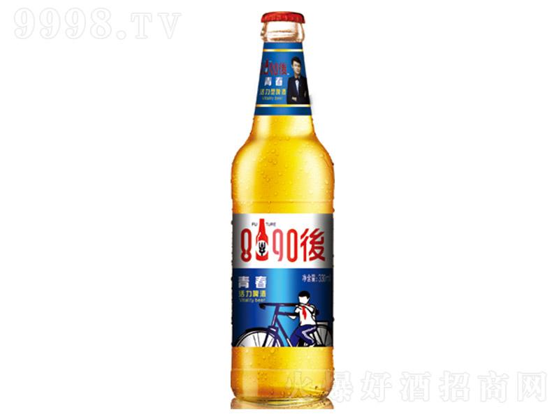 8090后啤酒・青春活力蓝标【330ml】