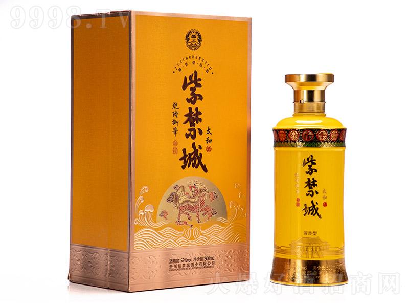 紫禁城太和酒酱香型白酒【53°500ml】