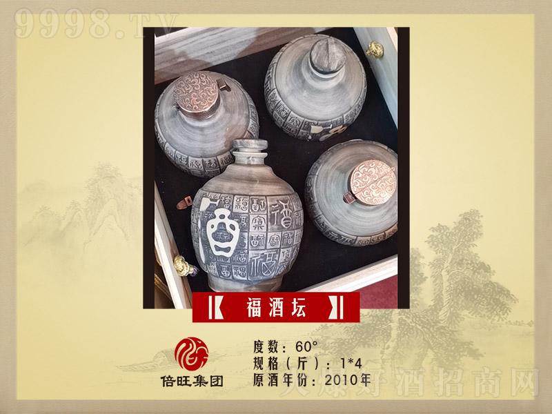 高端礼盒原酒福酒坛酒浓香型白酒【60°1L×4】