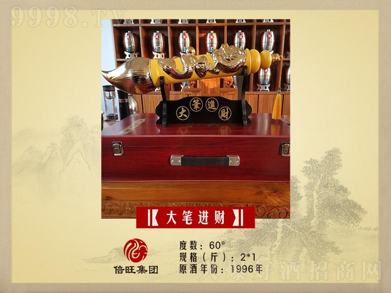高端礼盒原酒大笔进财酒1996浓香型白酒【60°2L×1】