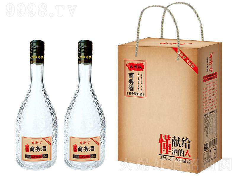 奔泽坊大师级商务酒浓香型白酒【53°500ml】
