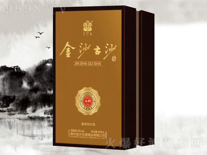 金沙古沙酒金樽酱香型白酒【53度500ml】