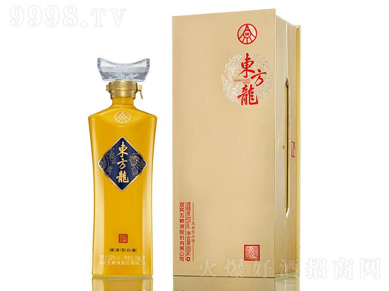 五粮液东方龙・金龙浓香型白酒【52°500ml】