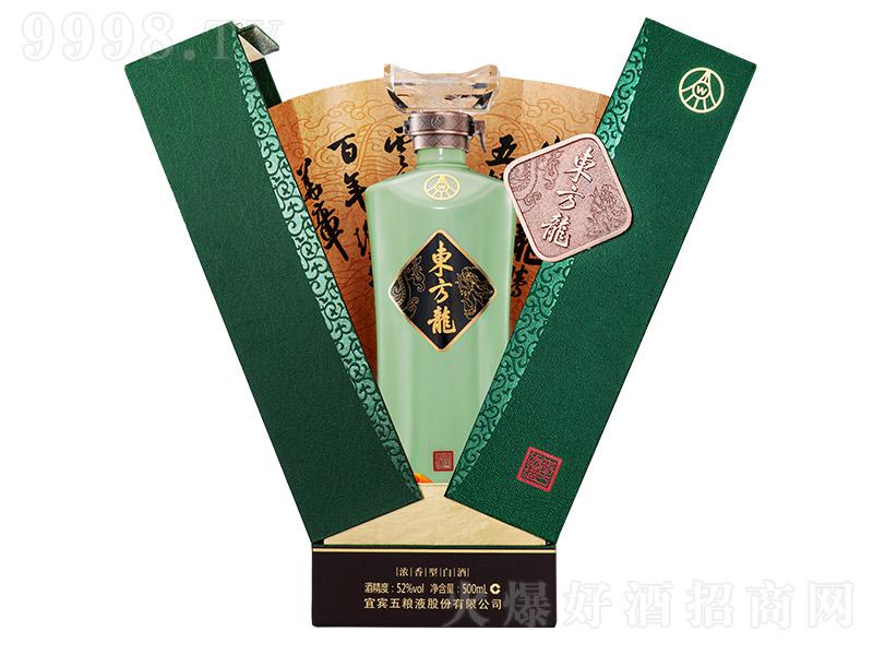 五粮液东方龙・玉龙(开盒)浓香型白酒【52°500ml】