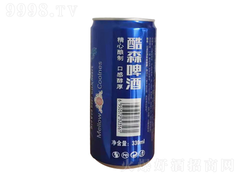海特酷森啤酒罐装【8度330ml】