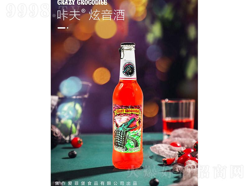 咔夫炫音酒树莓夜场爆品【3.5°275cl】