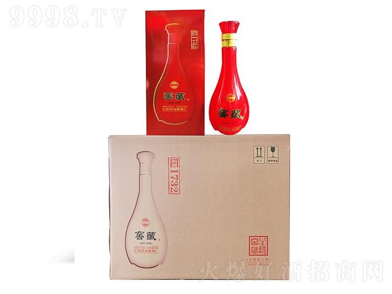 紫韵坊酒窖藏浓香型白酒【42°500ml】