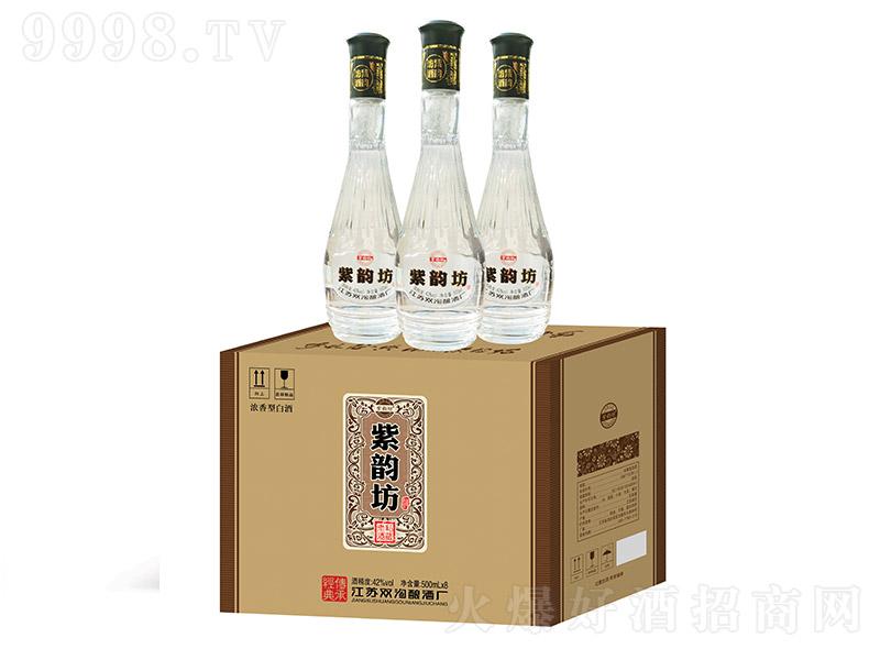 紫韵坊酒经典传承浓香型白酒【42°500ml×8】