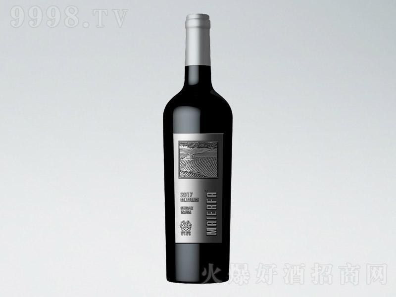迈尔法康斯坦斯干红葡萄酒【13度750ml】