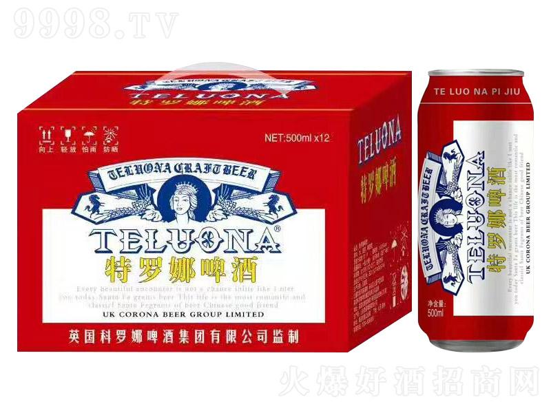 特罗娜啤酒【11°500ml】