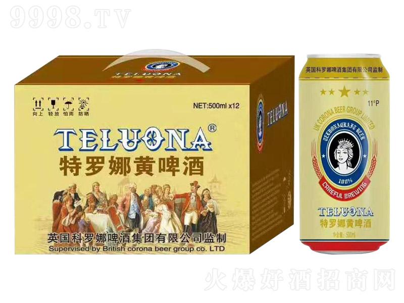 特罗娜黄啤酒【11°500ml】