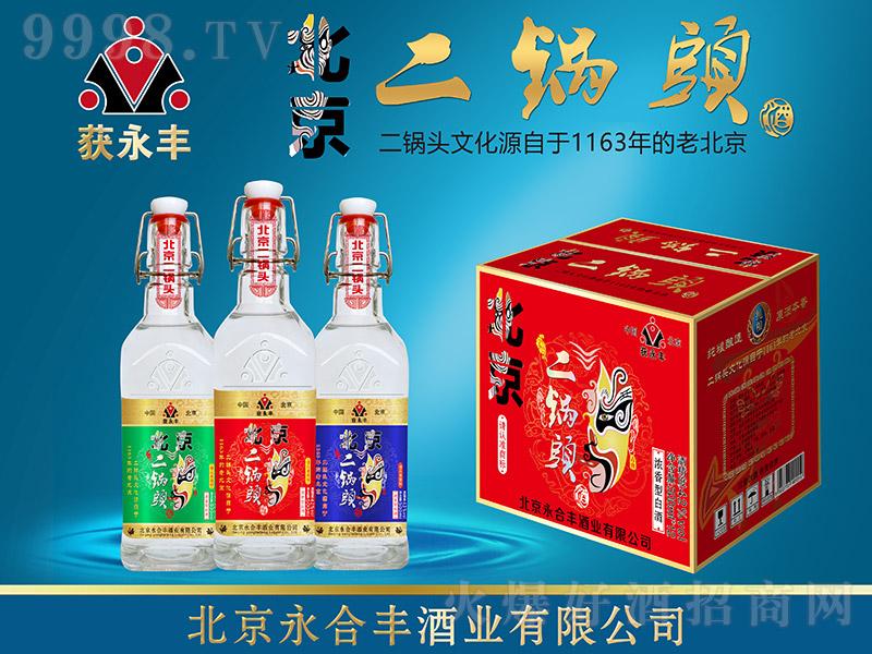 获永丰北京二锅头酒脸谱白瓶浓香型白酒【42°500ml】