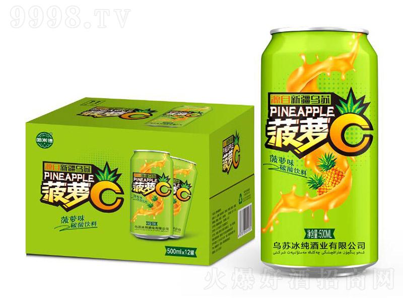 乌苏冰纯菠萝C碳酸饮料【500ml×12罐】