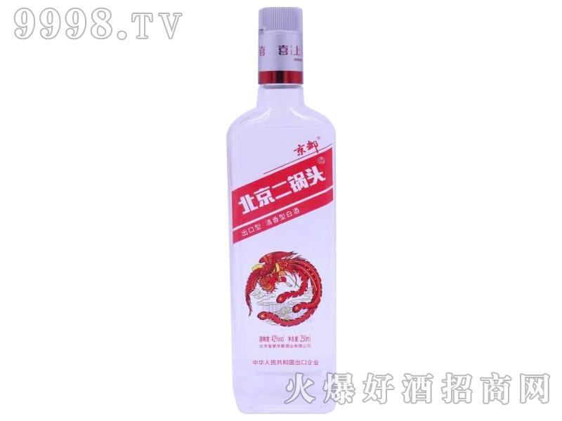京都出口型北京二锅头酒・红凤42°250ml清香型白酒