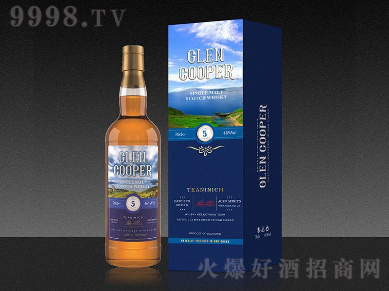 格伦・库柏5年单一麦芽威士忌【46度700ml】