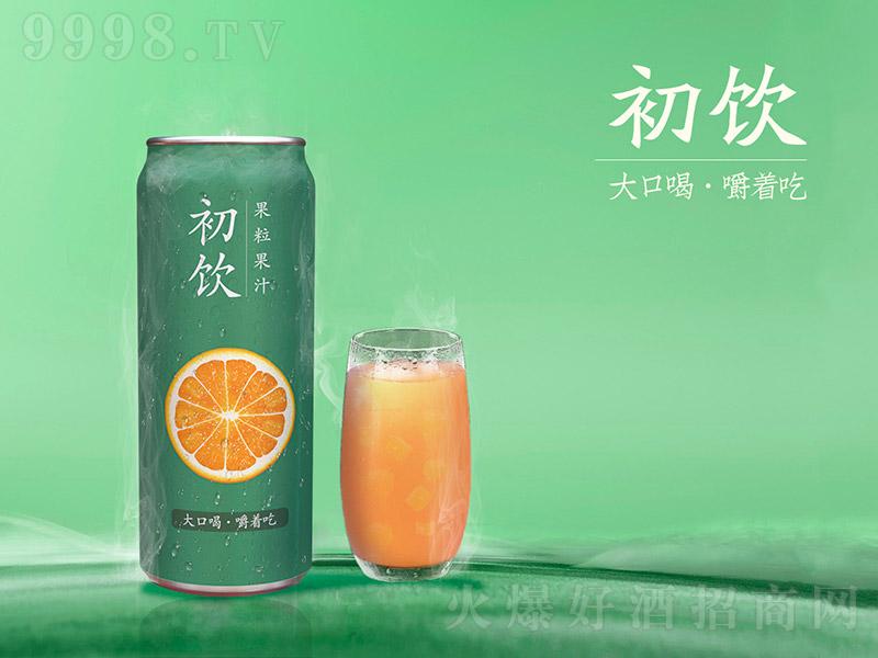 初饮橙子味果粒果汁500ml
