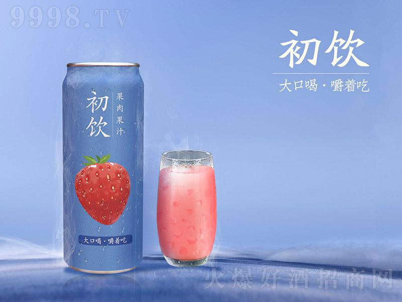 初饮草莓味果肉果汁500ml