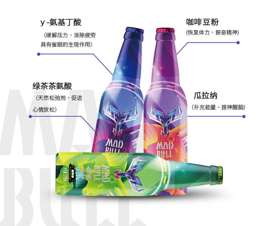 广州聚亿食品有限公司