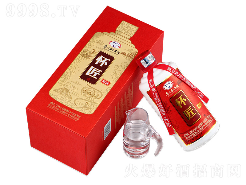 贵州茅台集团怀匠酒(财匠)酱香型白酒【53°500ml】