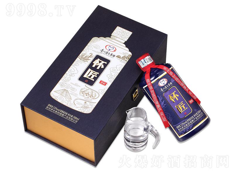 贵州茅台集团怀匠酒(君匠)酱香型白酒【53°500ml】