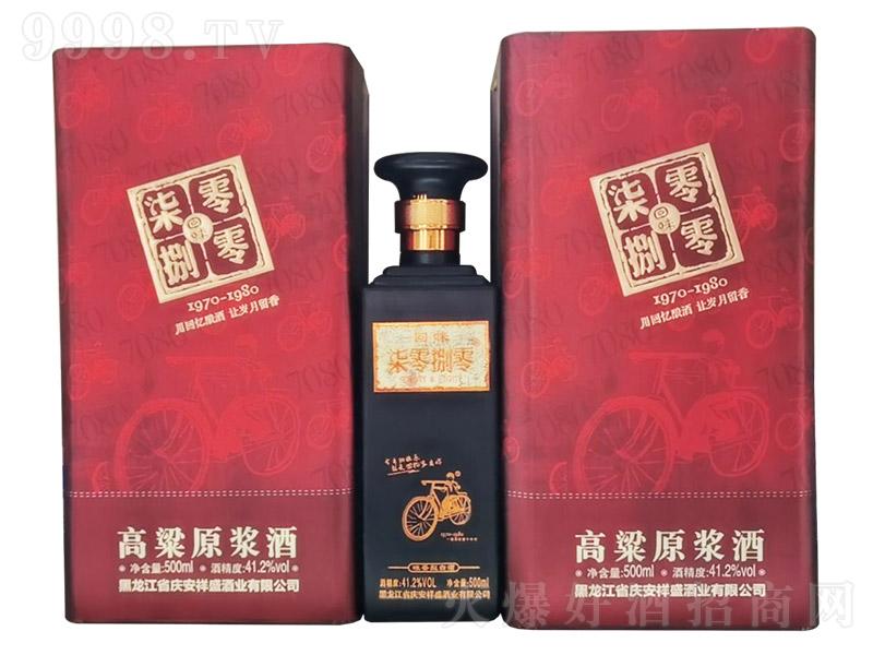回味7080高粱原浆酒浓香型白酒【41.2°500ml】