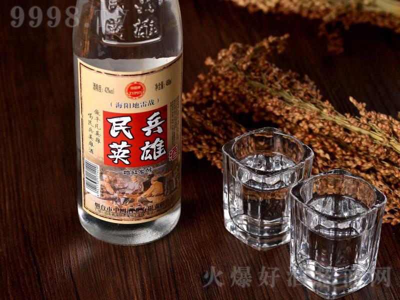 民兵英雄酒 清香型白酒【42° 480ml×6瓶】