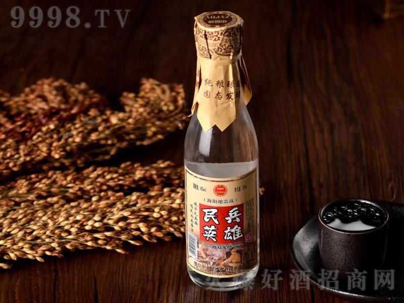 民兵英雄酒清香型白酒【42°252ml】