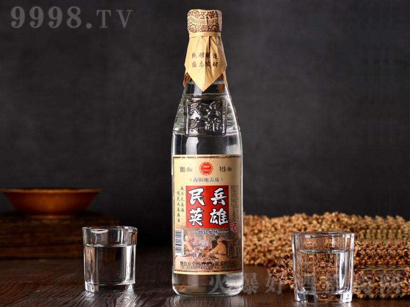 民兵英雄酒清香型白酒【42°480ml】