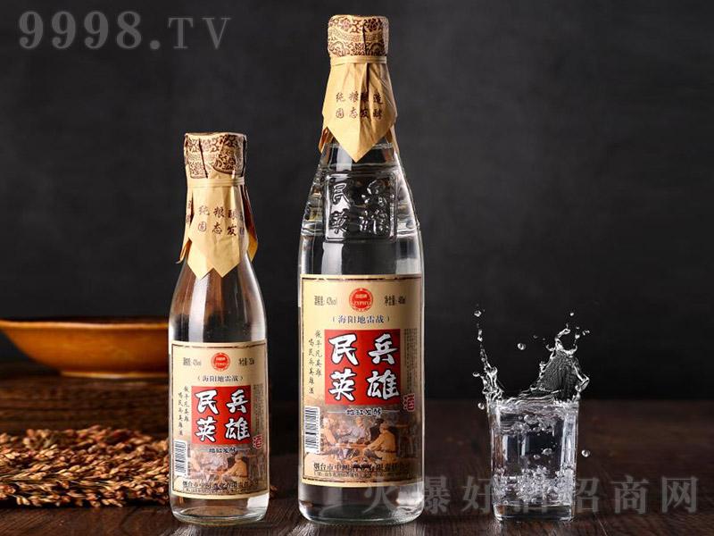 民兵英雄酒清香型白酒【42度480ml、252ml】