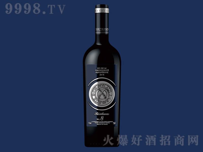 拉菲8号公馆干红葡萄酒750ml