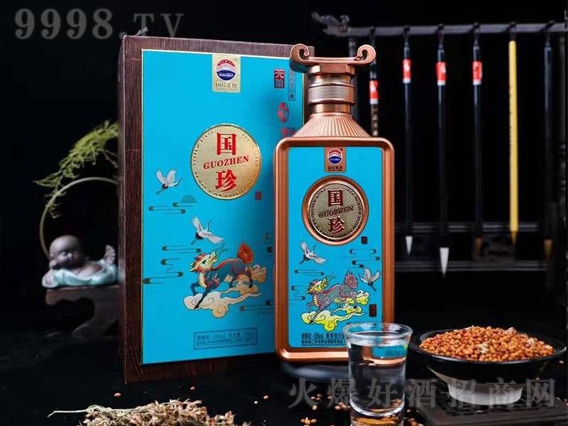国珍天酿酱香型白酒【53度500ml】