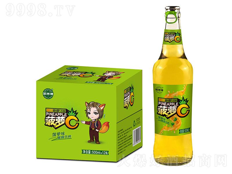 乌苏冰纯菠萝C碳酸饮料【500ml×12】