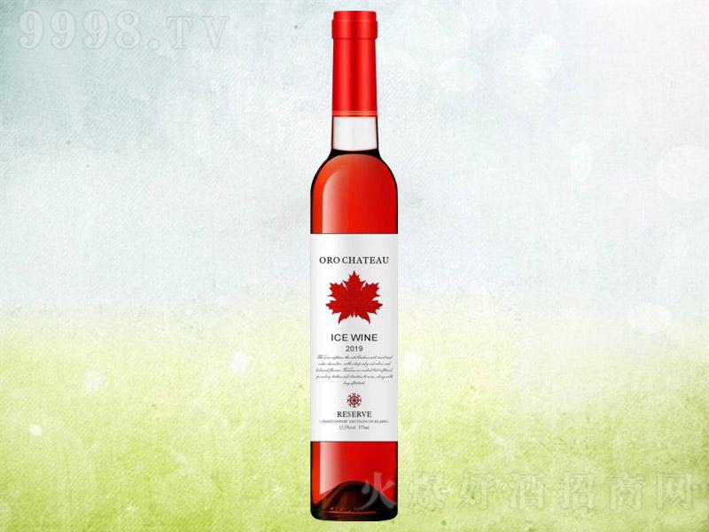 欧洛酒庄珍藏级冰红葡萄酒