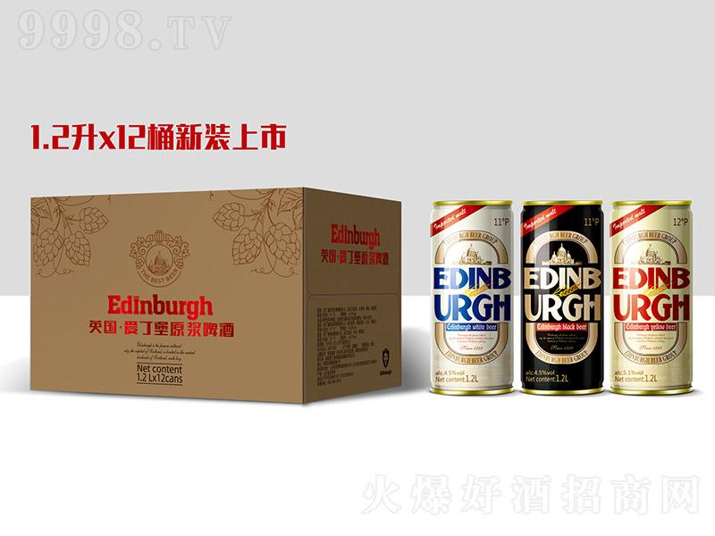 英国爱丁堡原浆啤酒【11°1.2L×12】