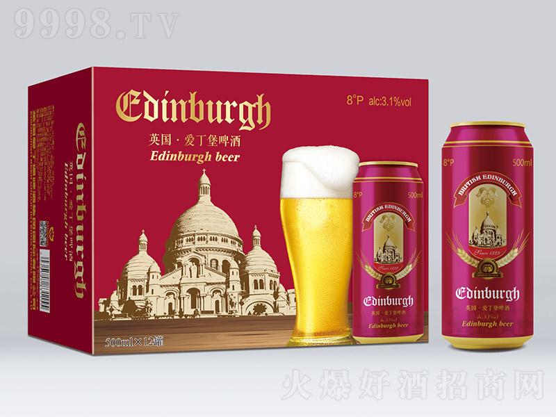 英国爱丁堡啤酒红罐【8°500ml】
