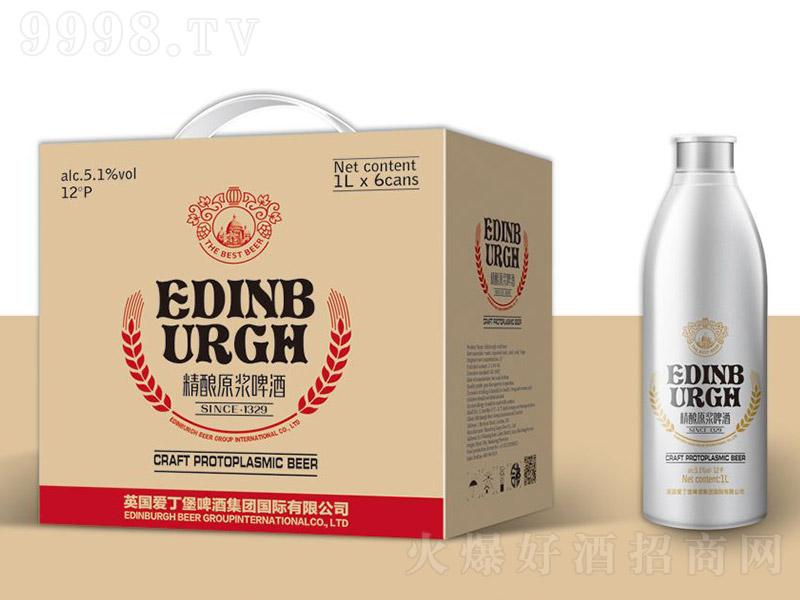 英国爱丁堡精酿原浆啤酒【12°1L×6】