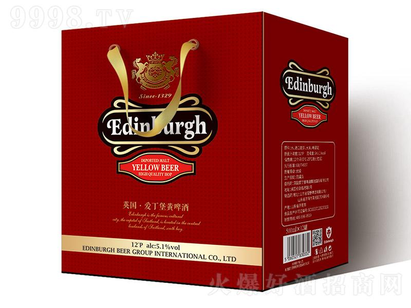 英国爱丁堡黄啤酒【12°500ml×12】