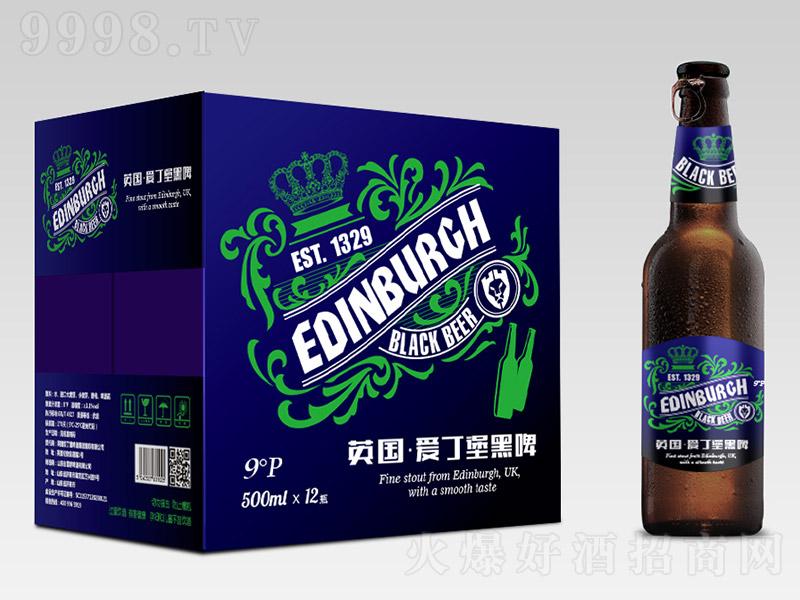 英国爱丁堡啤酒新品拉环盖【9°500ml】