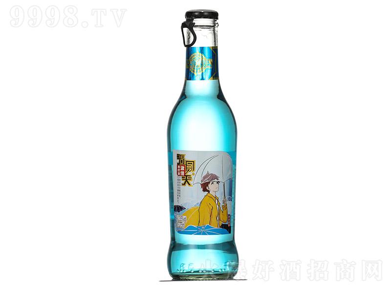 五月天激情苏打酒(蓝)【3.5°275ml】