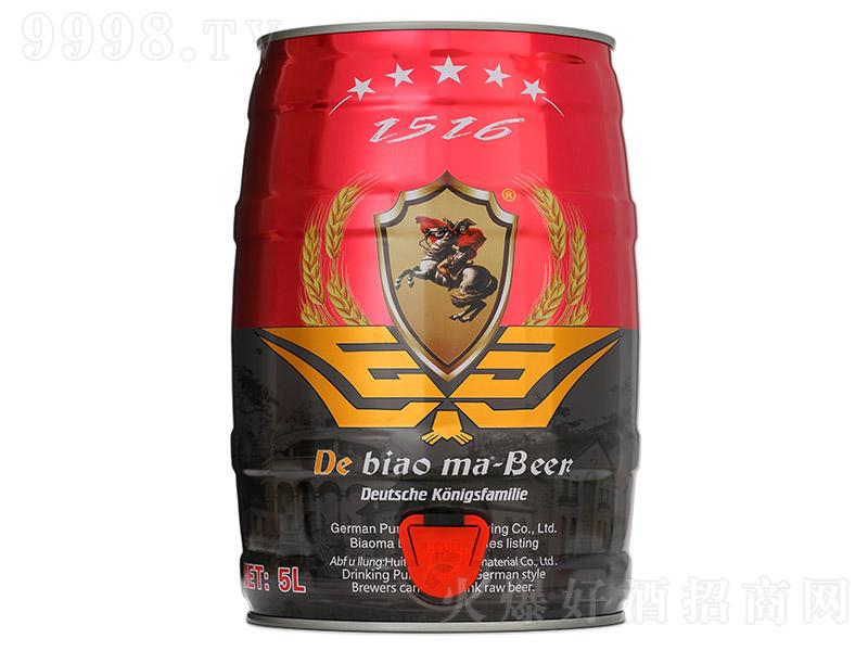 彪马啤酒【12°5L】