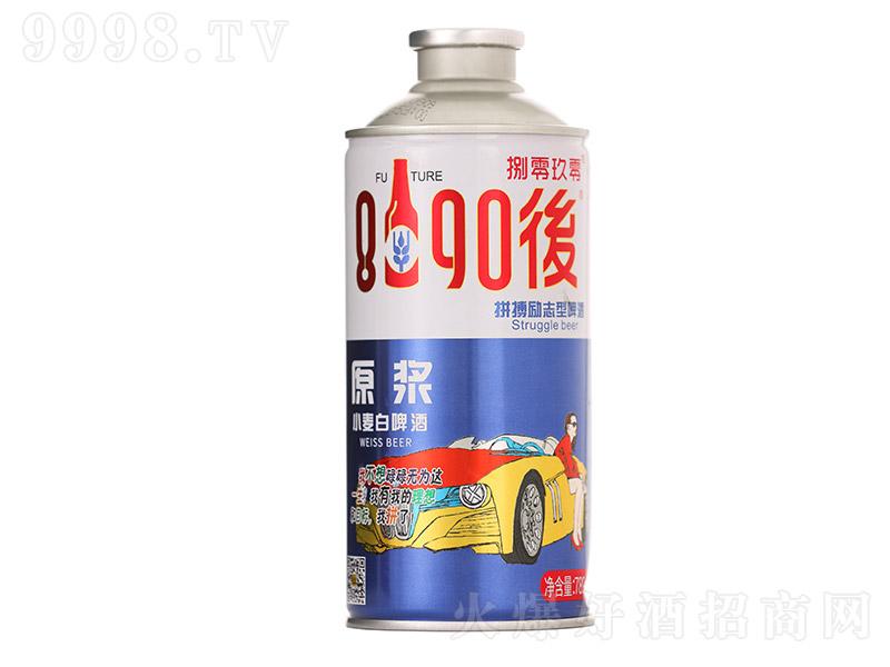 8090后・德式小麦白啤精酿原浆蓝罐【759ml】