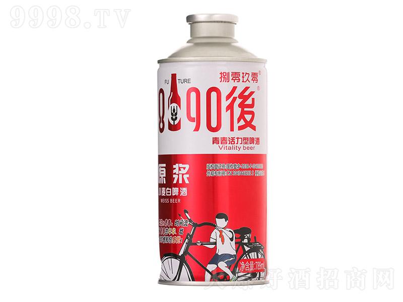 8090后・德式小麦白啤精酿原浆红罐【759ml】