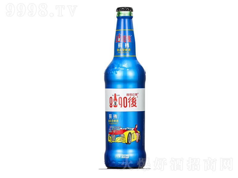 8090后啤酒・拼搏励志型蓝【500ml】