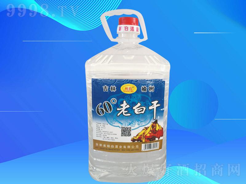 相伯老白干酒005【60度5L×4桶】